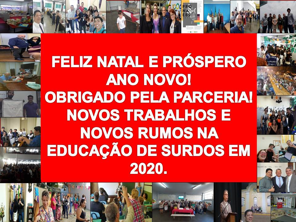 Feliz Natal e Próspero Ano Novo 2020!