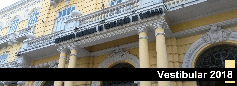 Vestibular INES: confira nova data da redação e outras alterações; inscrições abertas